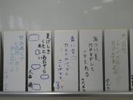 キャンプ俳句②