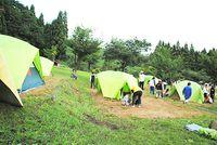 キャンプ用品の貸出