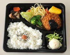 とちのき弁当(牛肉コロッケ)600円