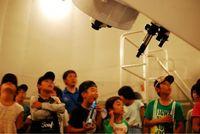 40cm反射式望遠鏡