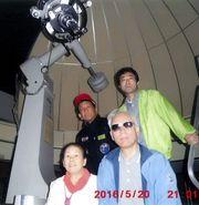 天文館 バルーンようか