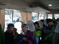 バスで自然の家へ